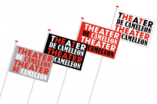 Theater De Cameleon