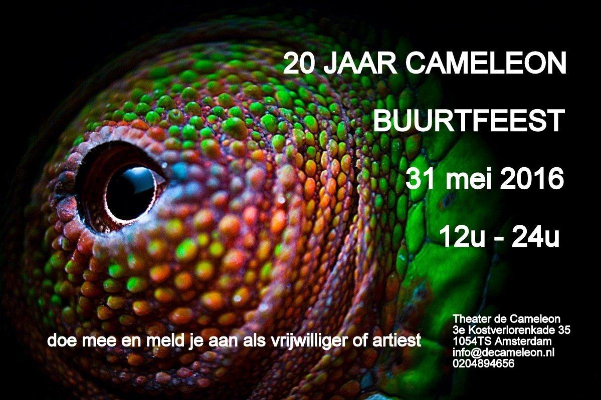 chameleon321