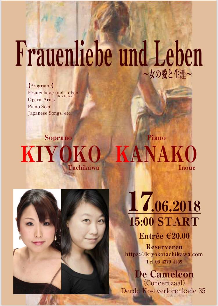 Kiyoko zingt o.a. Frauen Liebe und Leben