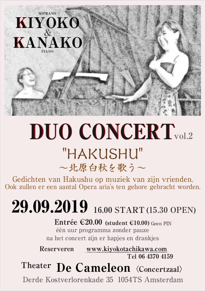 Kiyoko (zang) en Kanako (Piano)met dubbelconcert 'Hakushu'